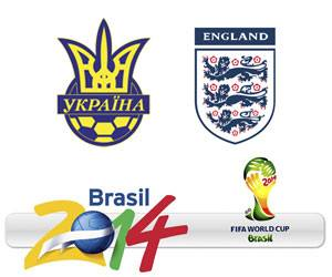 England and Ukraine met at Euro 2012 and will now meet again in the European World Cup qualifiers on Tuesday, September 10, 2013.