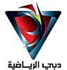 Dubai Sports 4