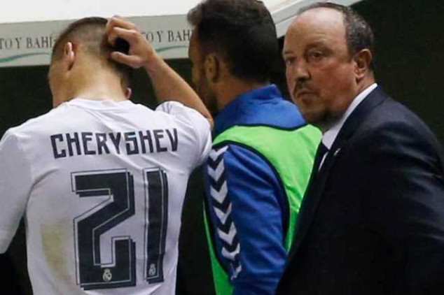 Real Madrid officially out of the Copa del Rey