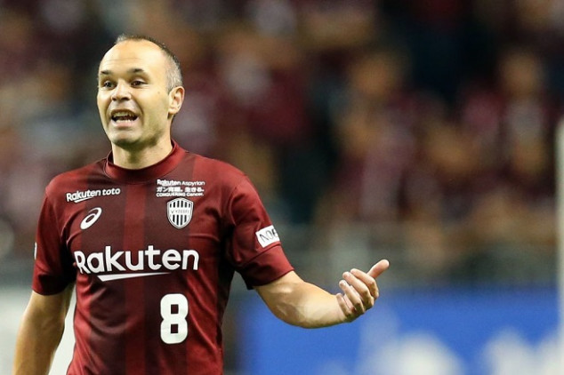 Andrés Iniesta scores stunning first goal in Japan