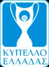 Greek Cup