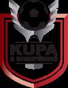 Albanian Cup