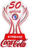 Cypriot Cup