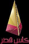 Qatar Crown Prince Cup